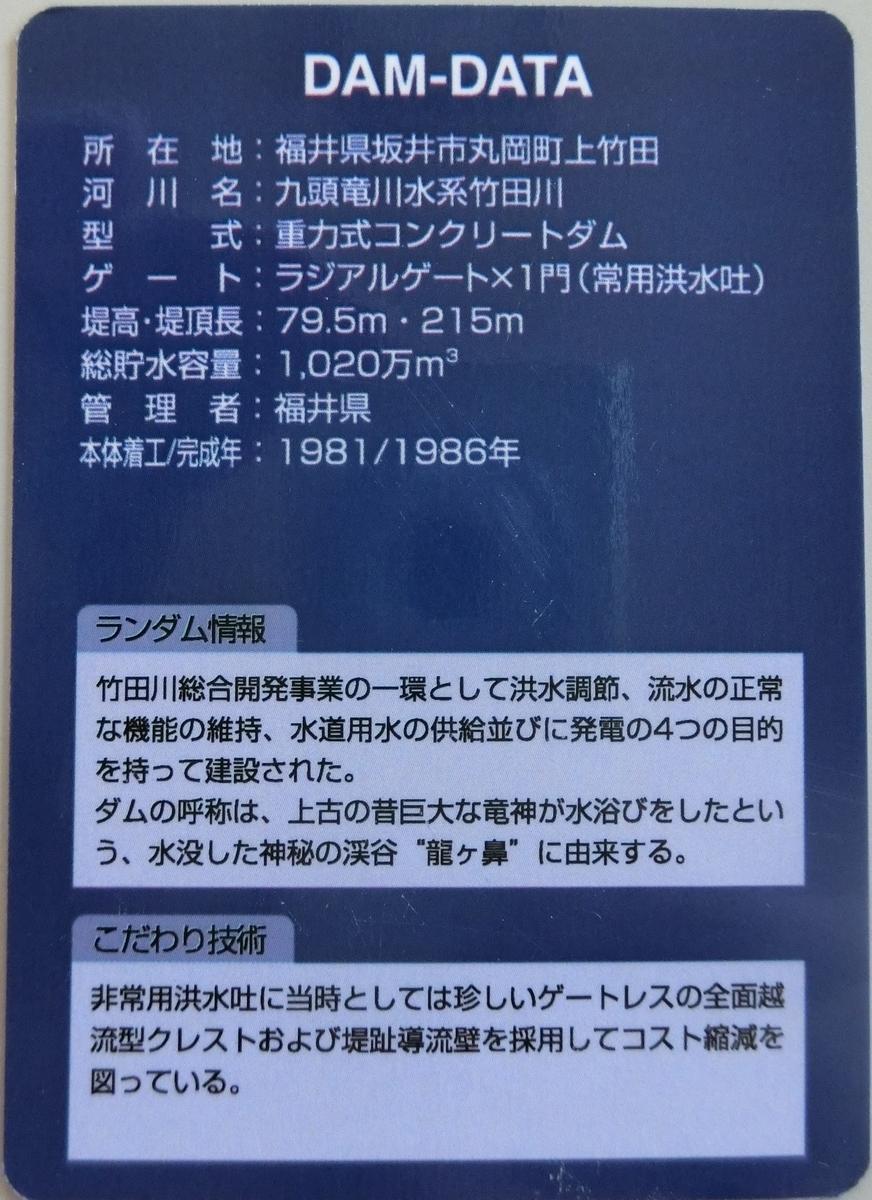 f:id:Ksuke-D:20201108152246j:plain