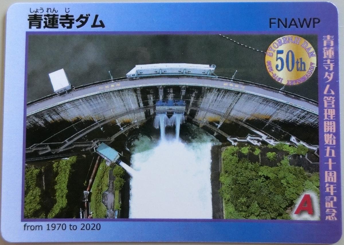 f:id:Ksuke-D:20201108210545j:plain