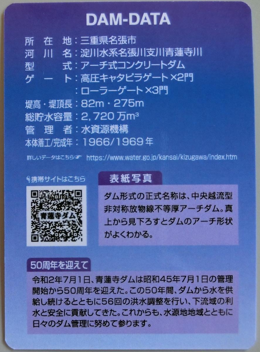 f:id:Ksuke-D:20201108210557j:plain