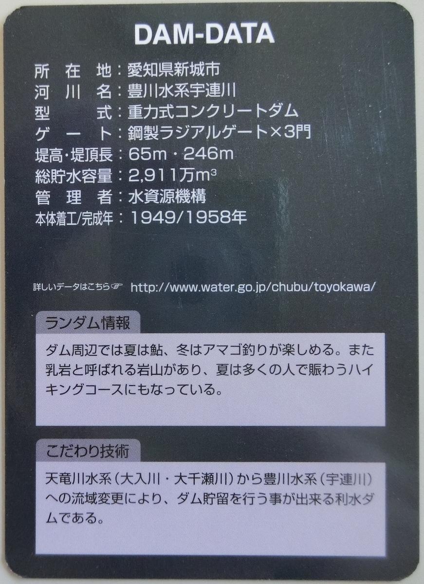 f:id:Ksuke-D:20201123135308j:plain