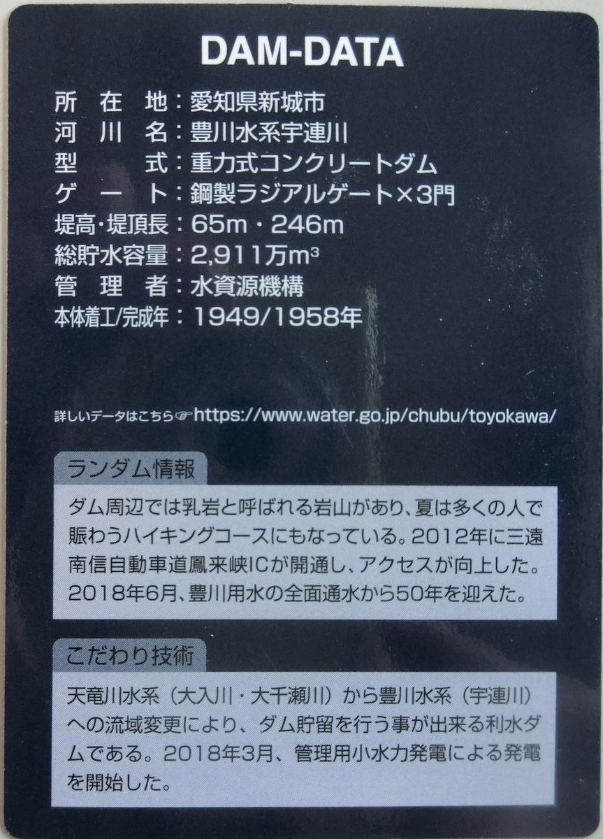 f:id:Ksuke-D:20201123135738j:plain