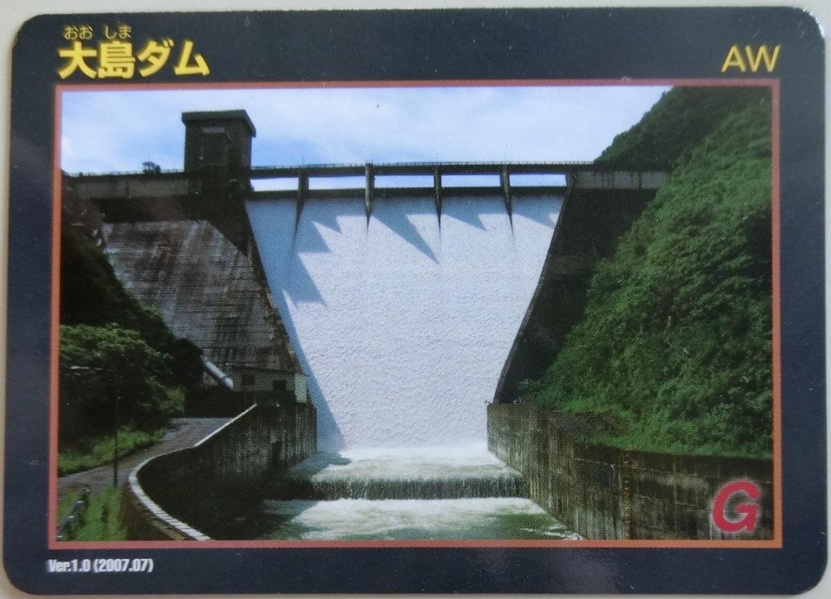 f:id:Ksuke-D:20201123142025j:plain