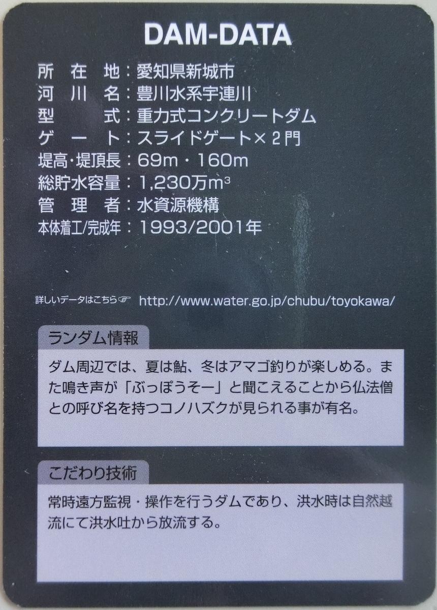 f:id:Ksuke-D:20201123142033j:plain