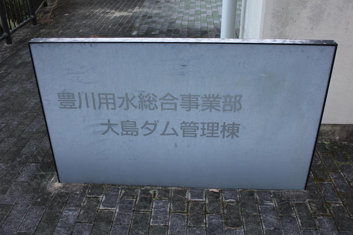 f:id:Ksuke-D:20201123142347j:plain