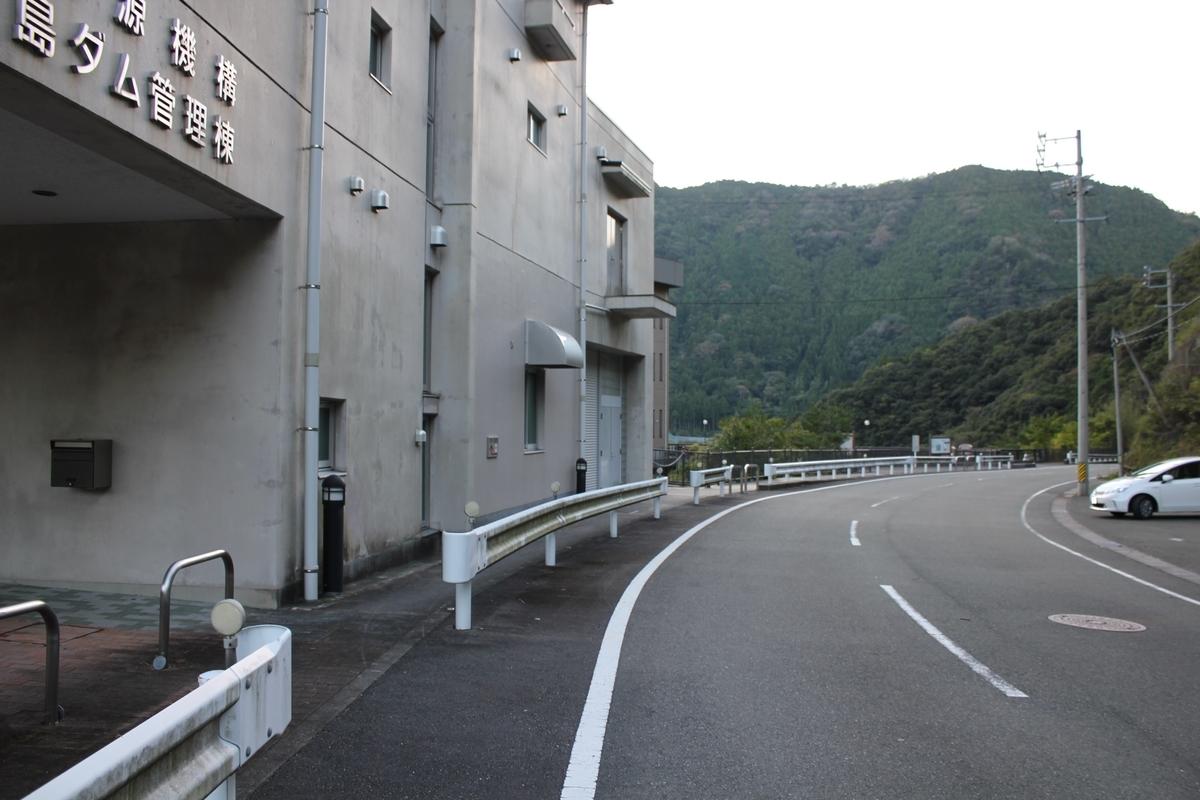 f:id:Ksuke-D:20201123143817j:plain