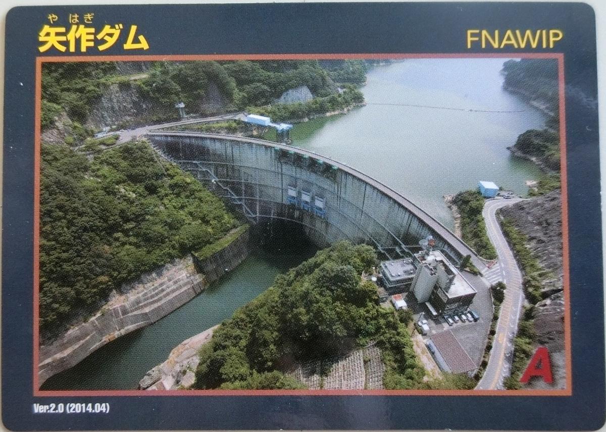 f:id:Ksuke-D:20201123145734j:plain