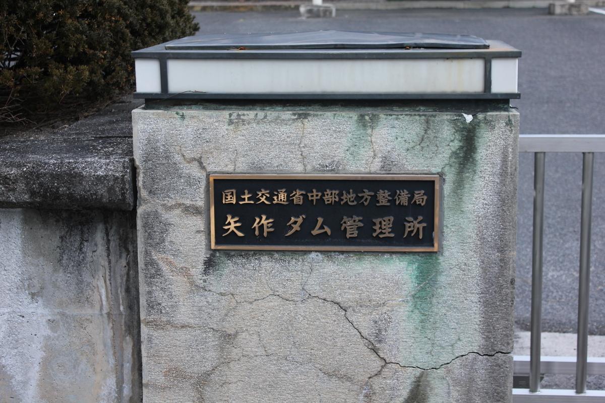 f:id:Ksuke-D:20201123150425j:plain