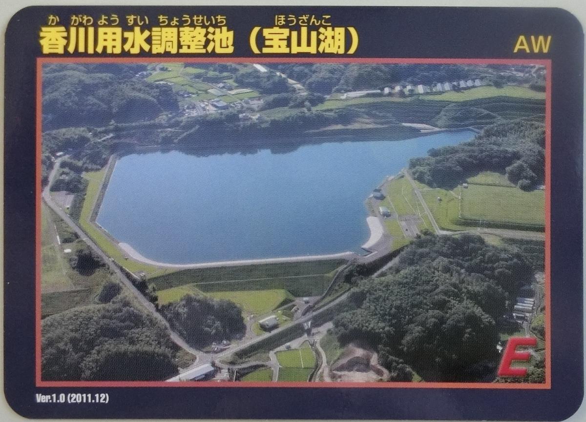f:id:Ksuke-D:20201128150246j:plain