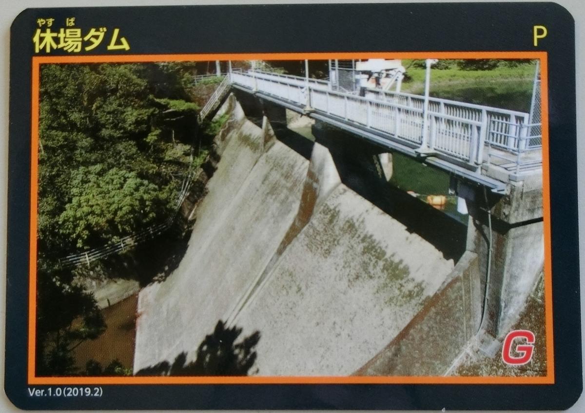 f:id:Ksuke-D:20201128151948j:plain