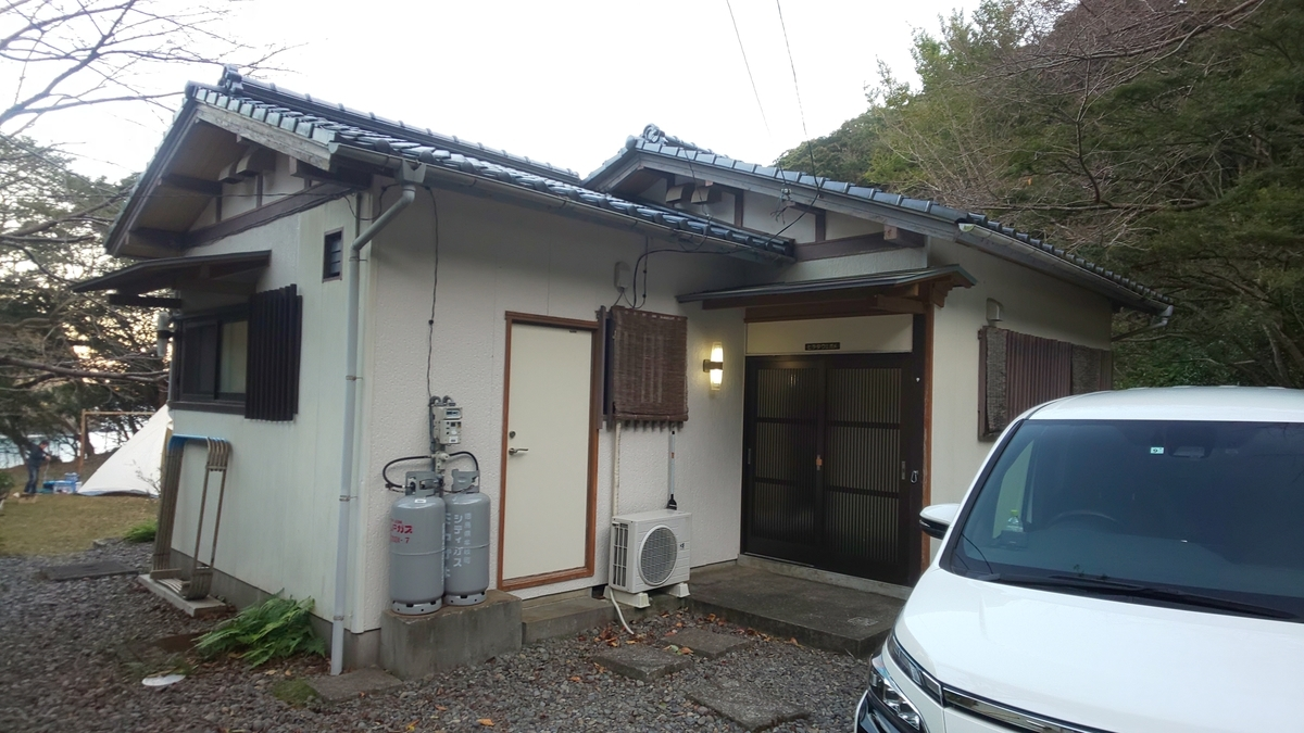 f:id:Ksuke-D:20201128153303j:plain