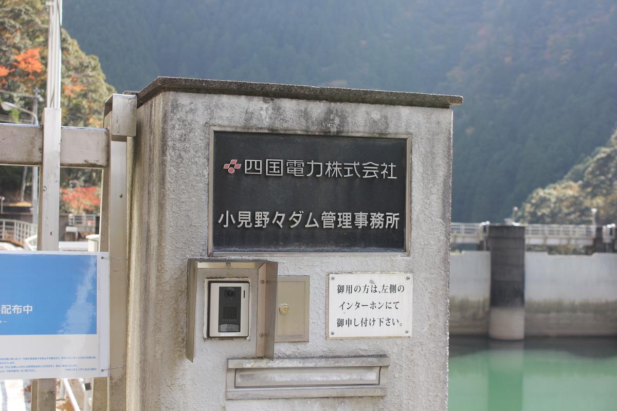 f:id:Ksuke-D:20201128160431j:plain