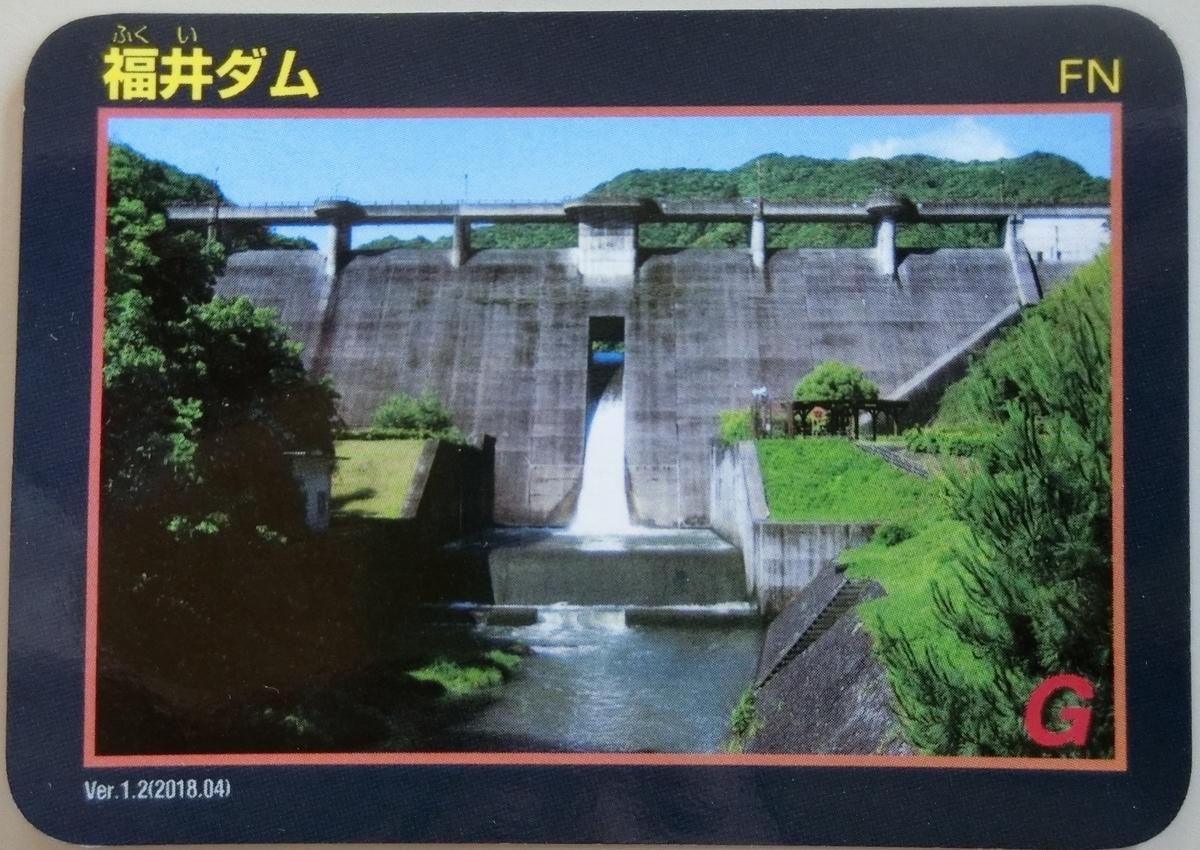 f:id:Ksuke-D:20201128162443j:plain