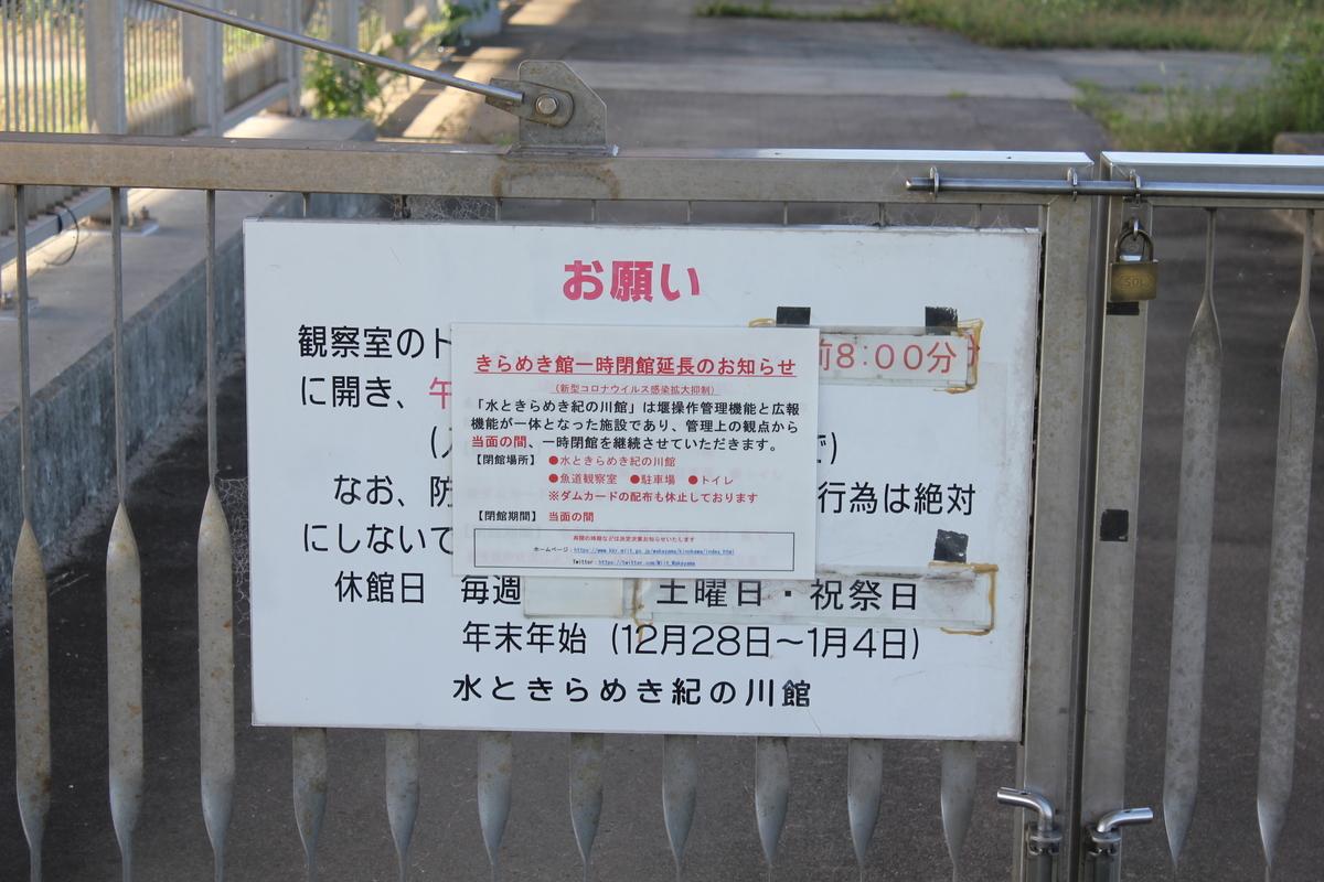 f:id:Ksuke-D:20201128165508j:plain