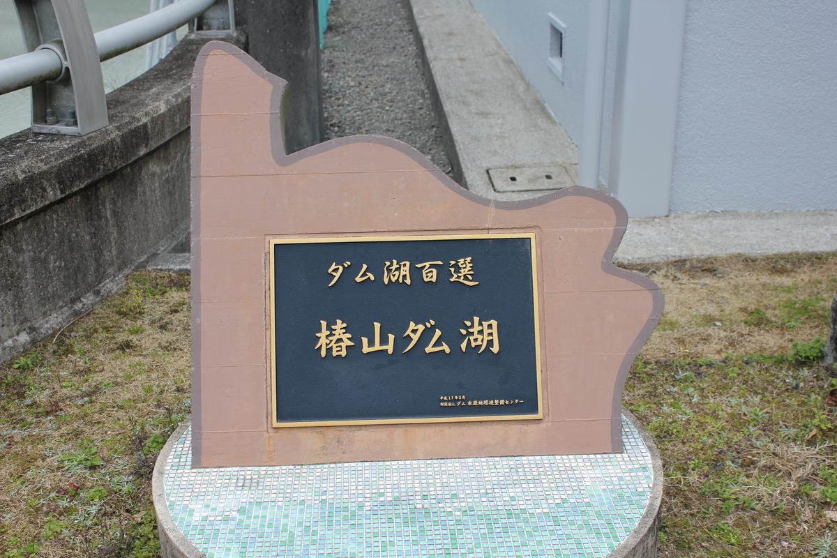 f:id:Ksuke-D:20201129135211j:plain