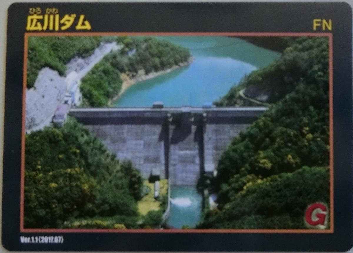 f:id:Ksuke-D:20201129140800j:plain