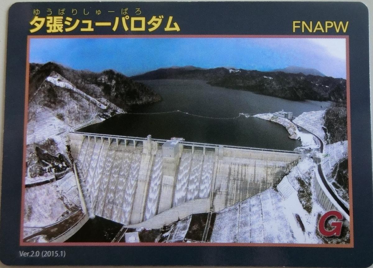 f:id:Ksuke-D:20201205130343j:plain