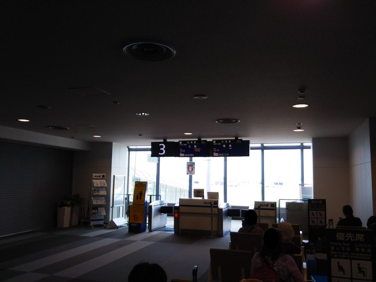 f:id:Ksuke-D:20201205145348j:plain