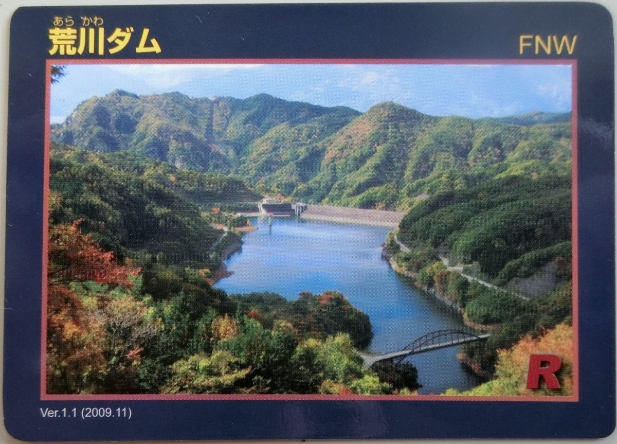 f:id:Ksuke-D:20201205160418j:plain