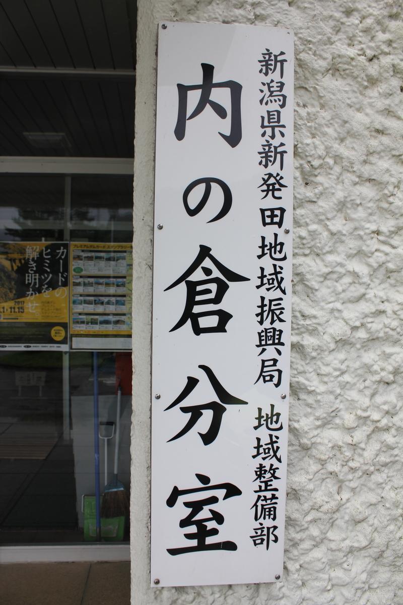 f:id:Ksuke-D:20201206134705j:plain