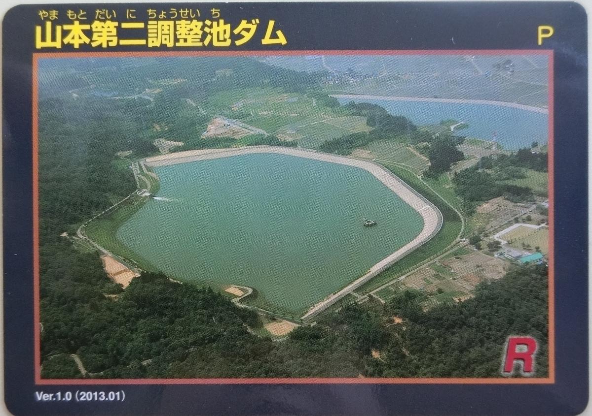 f:id:Ksuke-D:20201206144828j:plain