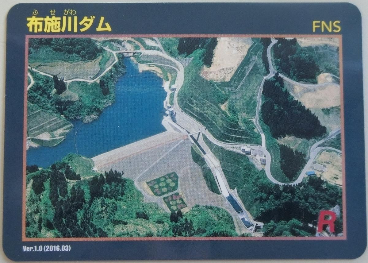 f:id:Ksuke-D:20201206161441j:plain