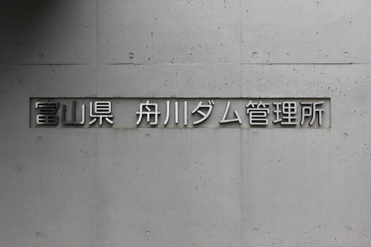 f:id:Ksuke-D:20201206162740j:plain