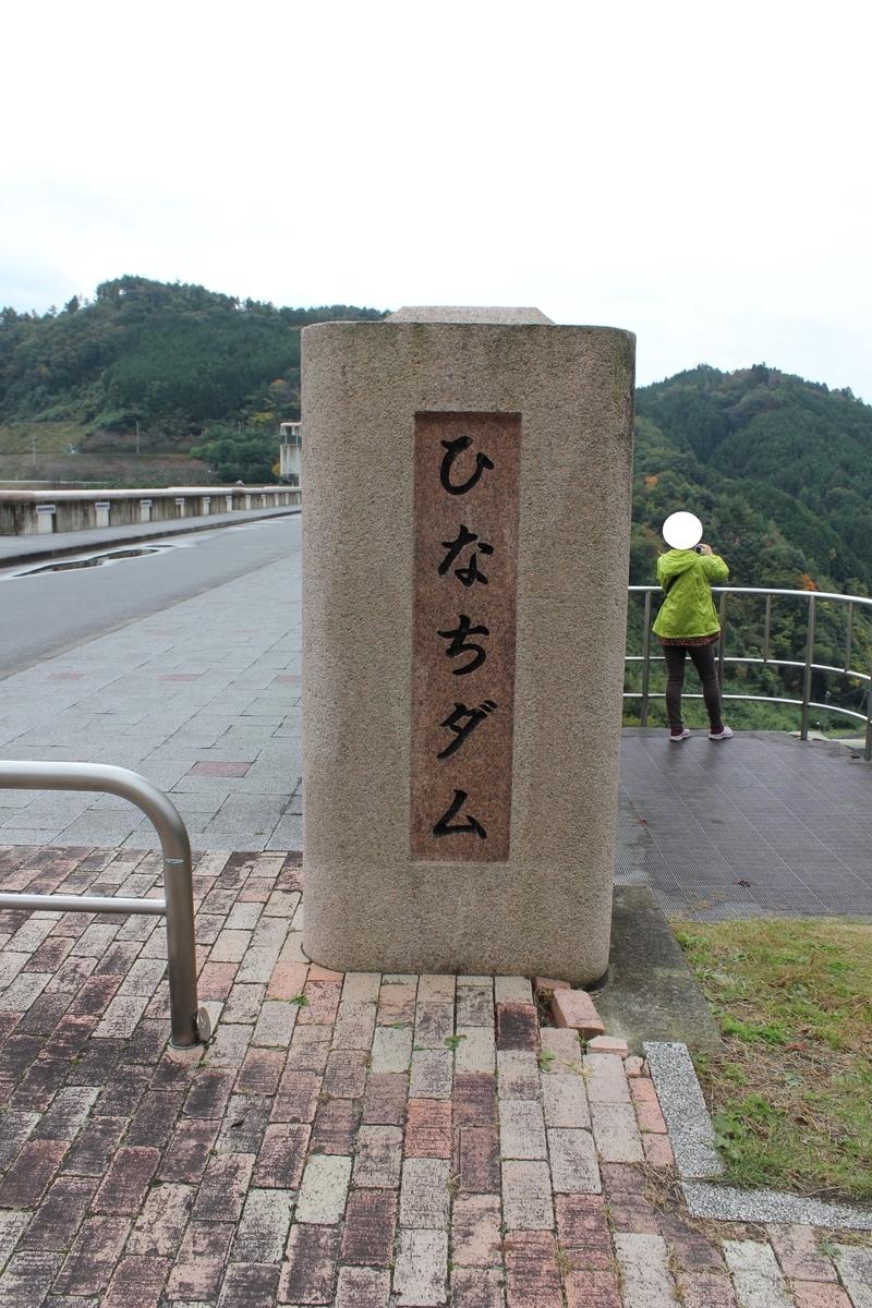 f:id:Ksuke-D:20201211212347j:plain