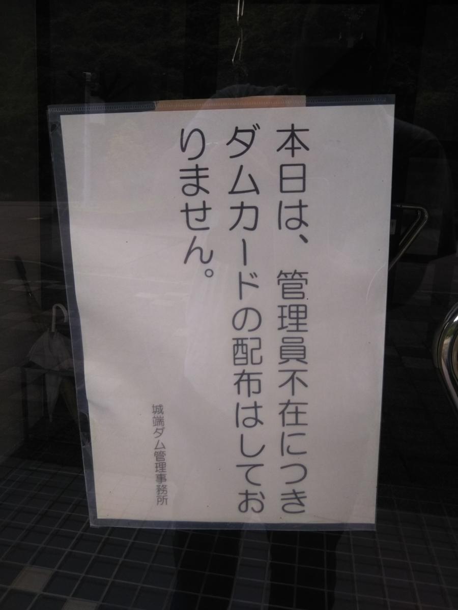 f:id:Ksuke-D:20201213114740j:plain