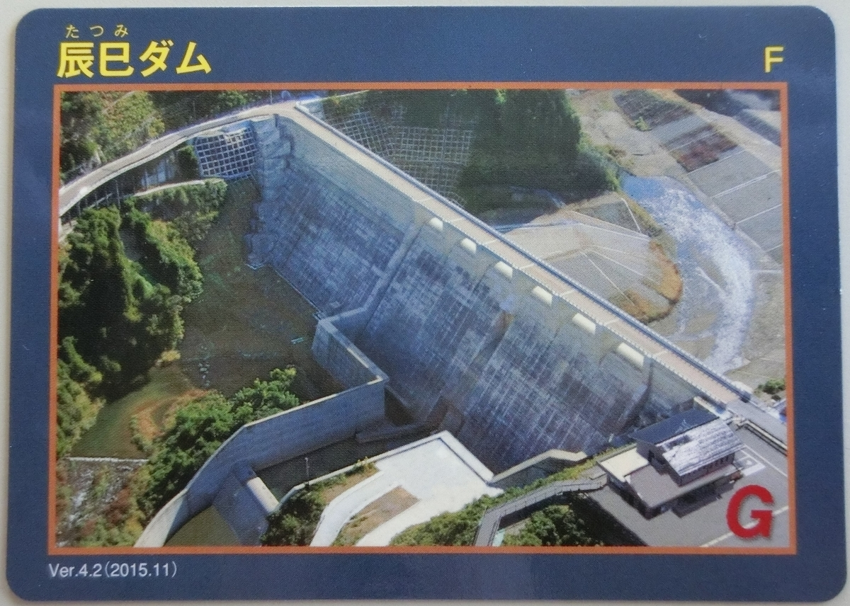 f:id:Ksuke-D:20201213131954j:plain