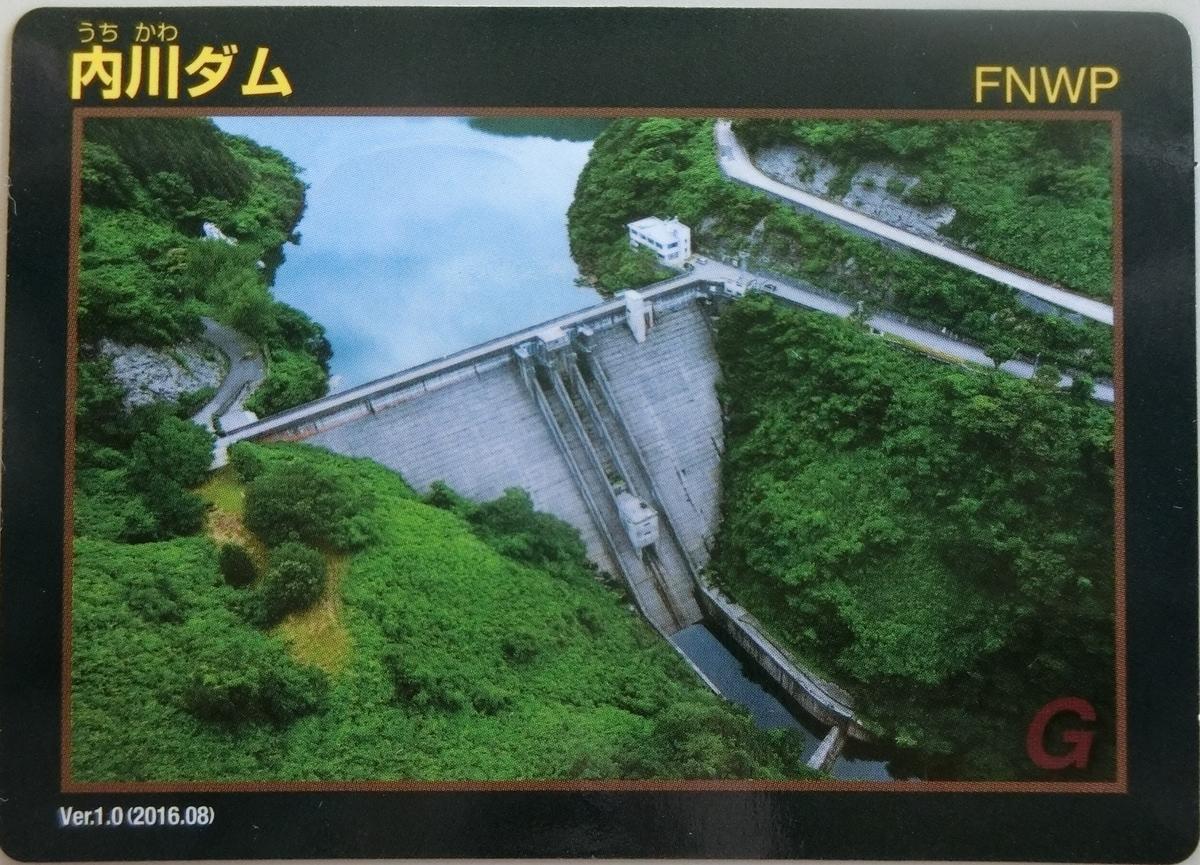 f:id:Ksuke-D:20201213132010j:plain