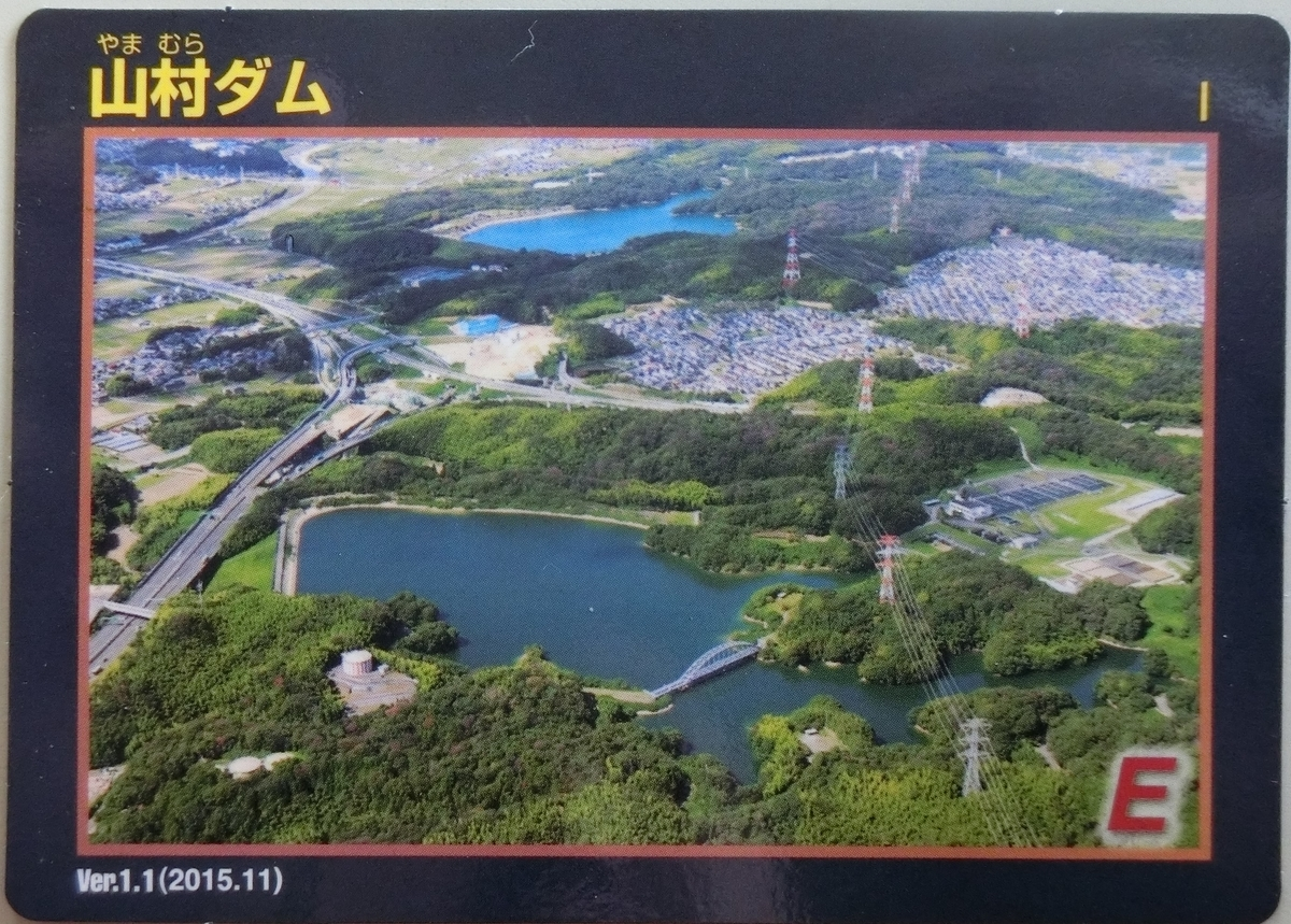 f:id:Ksuke-D:20201213150109j:plain