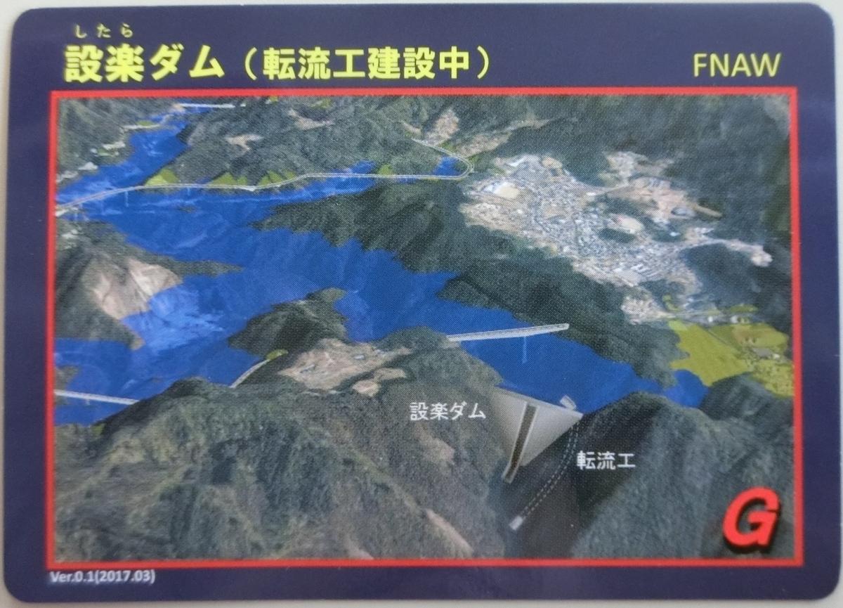 f:id:Ksuke-D:20201213152853j:plain