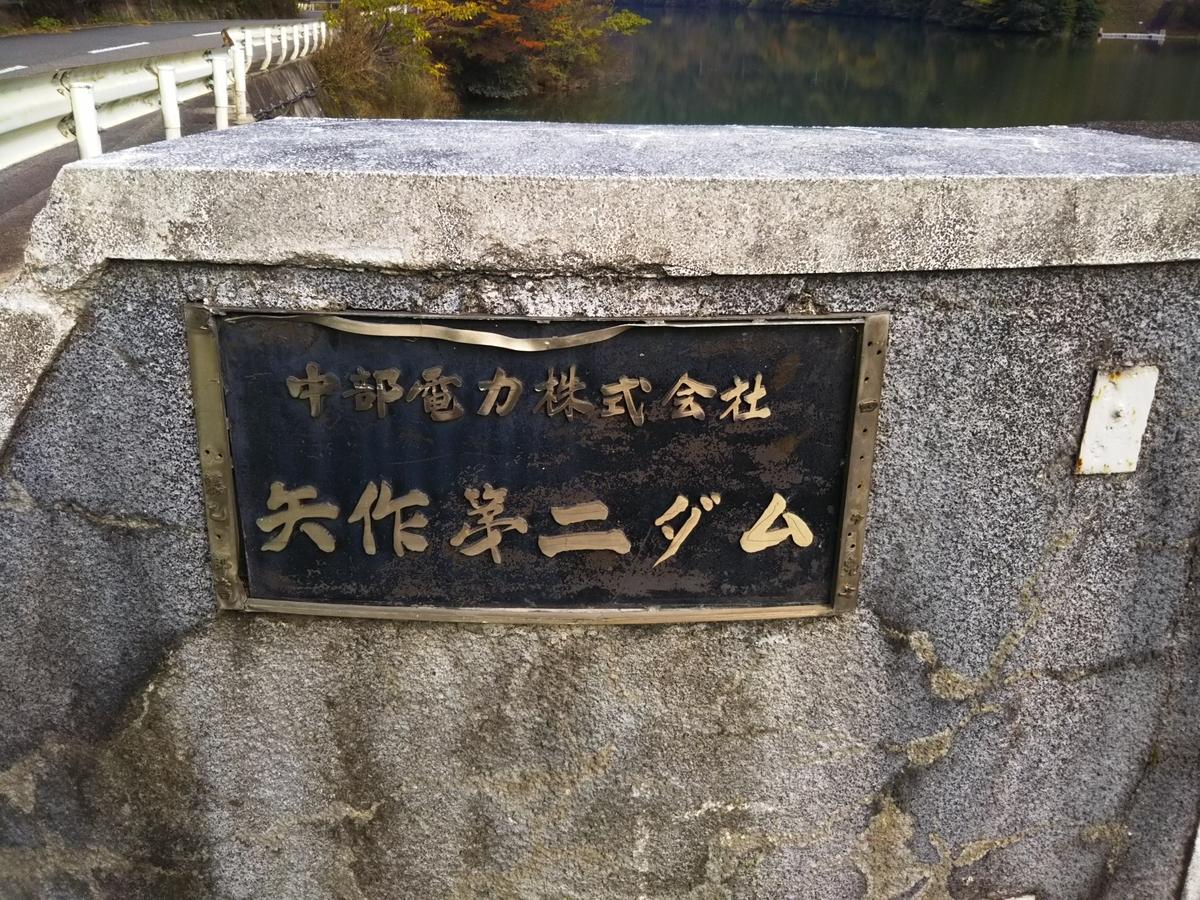 f:id:Ksuke-D:20201213153735j:plain