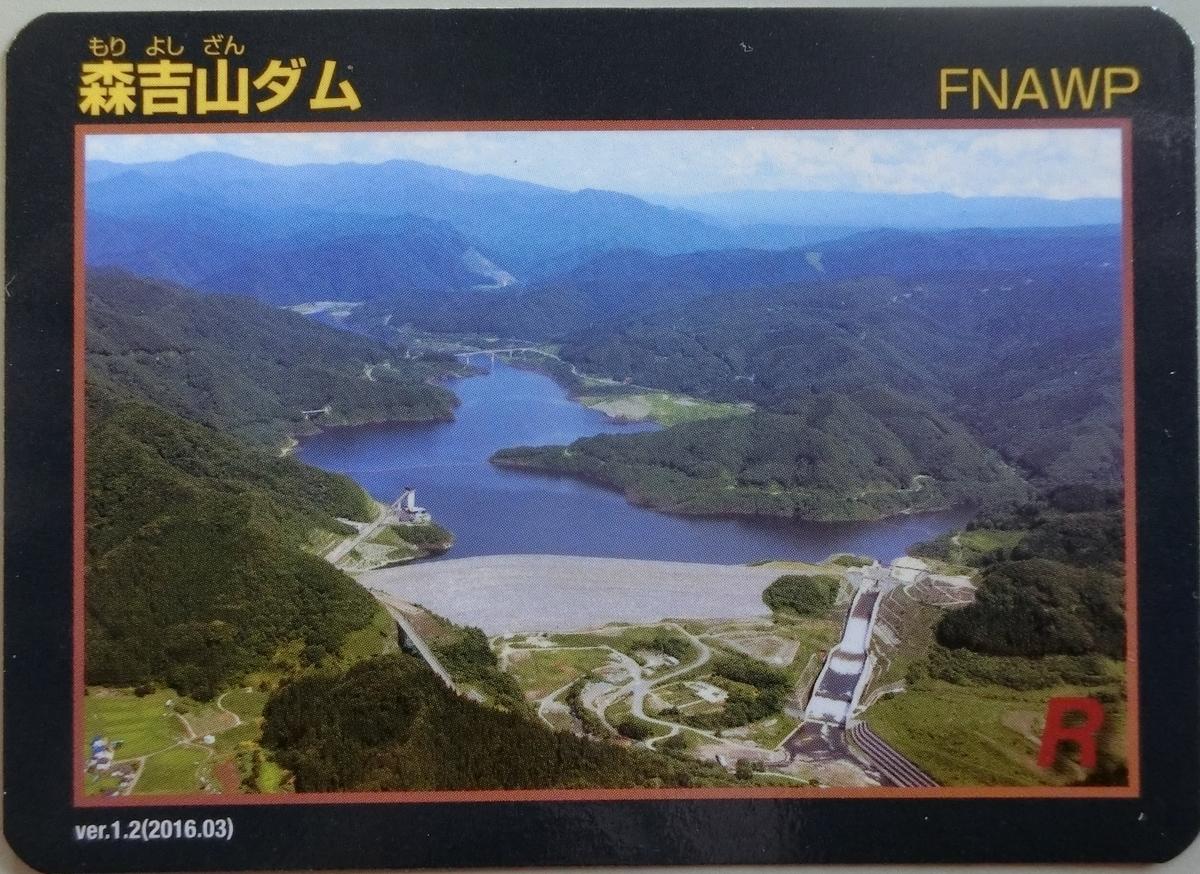 f:id:Ksuke-D:20201213154416j:plain