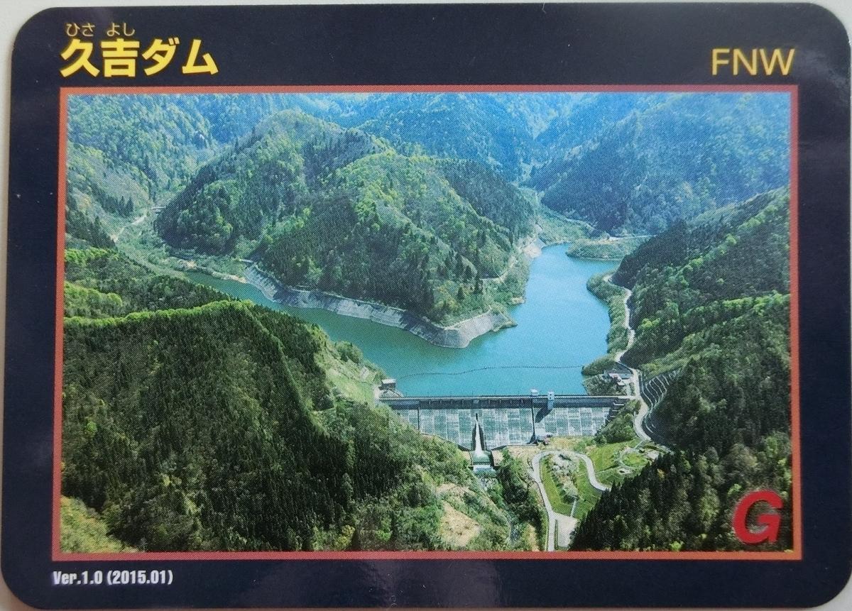 f:id:Ksuke-D:20201213161855j:plain