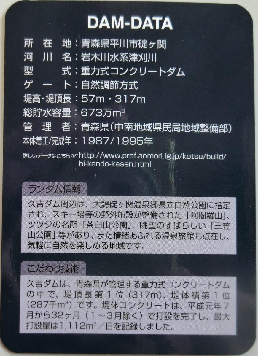 f:id:Ksuke-D:20201213161903j:plain