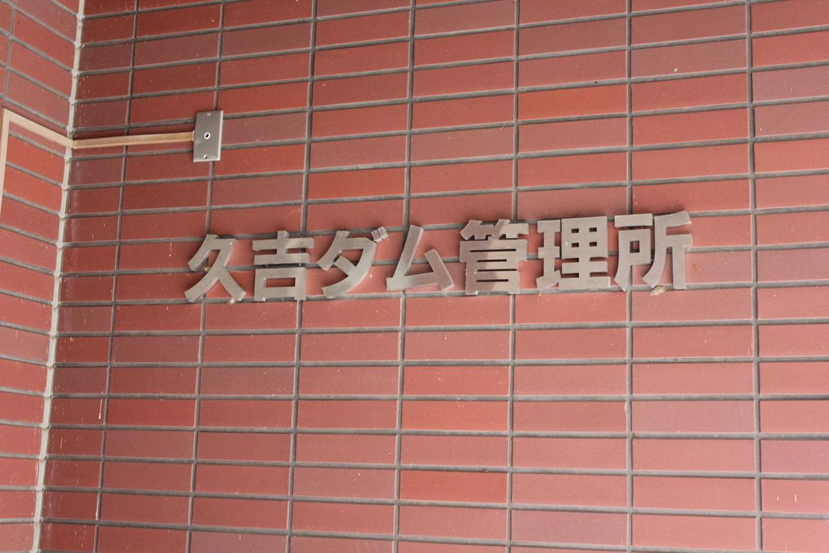 f:id:Ksuke-D:20201213162224j:plain