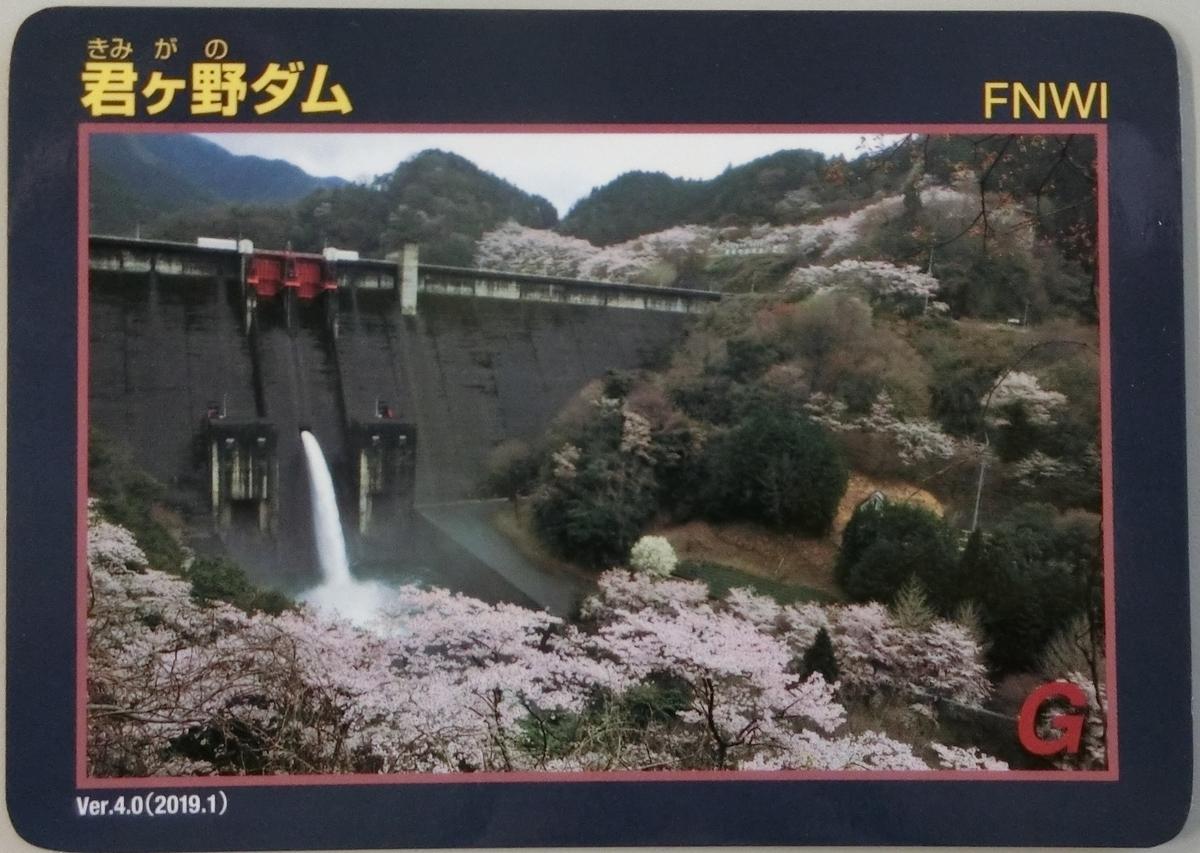 f:id:Ksuke-D:20201218210928j:plain