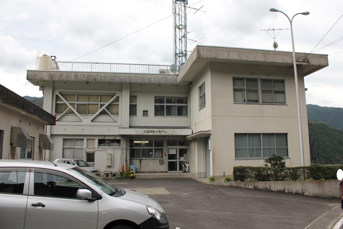 f:id:Ksuke-D:20201218214617j:plain