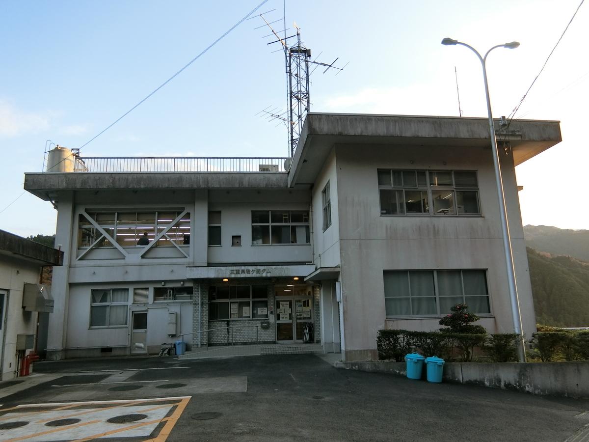 f:id:Ksuke-D:20201218215015j:plain