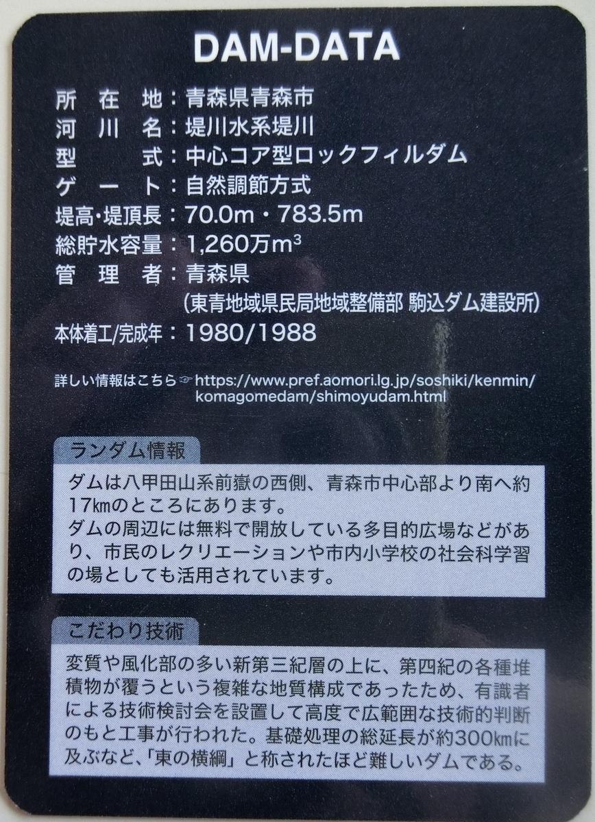 f:id:Ksuke-D:20201219143944j:plain