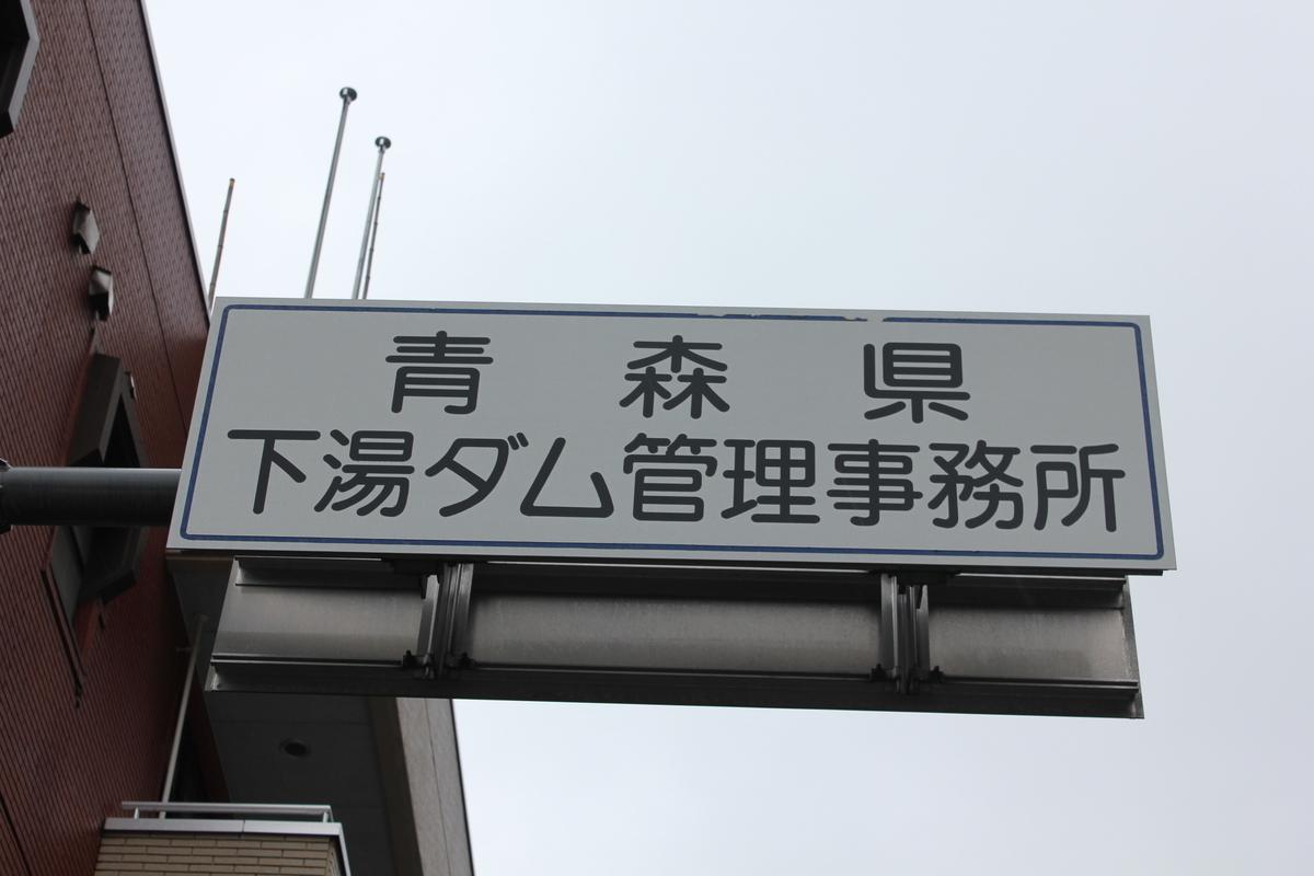 f:id:Ksuke-D:20201219144744j:plain