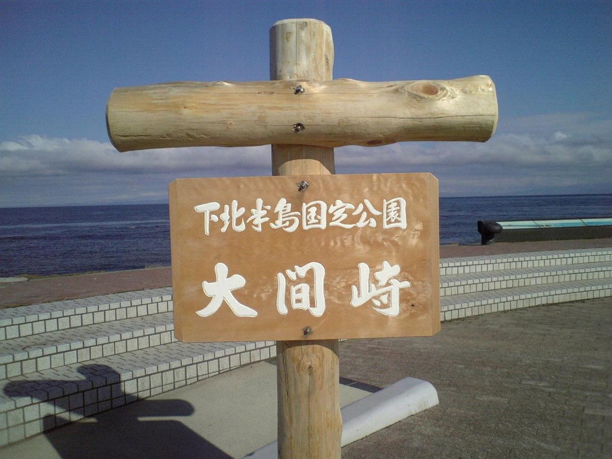 f:id:Ksuke-D:20201220123648j:plain