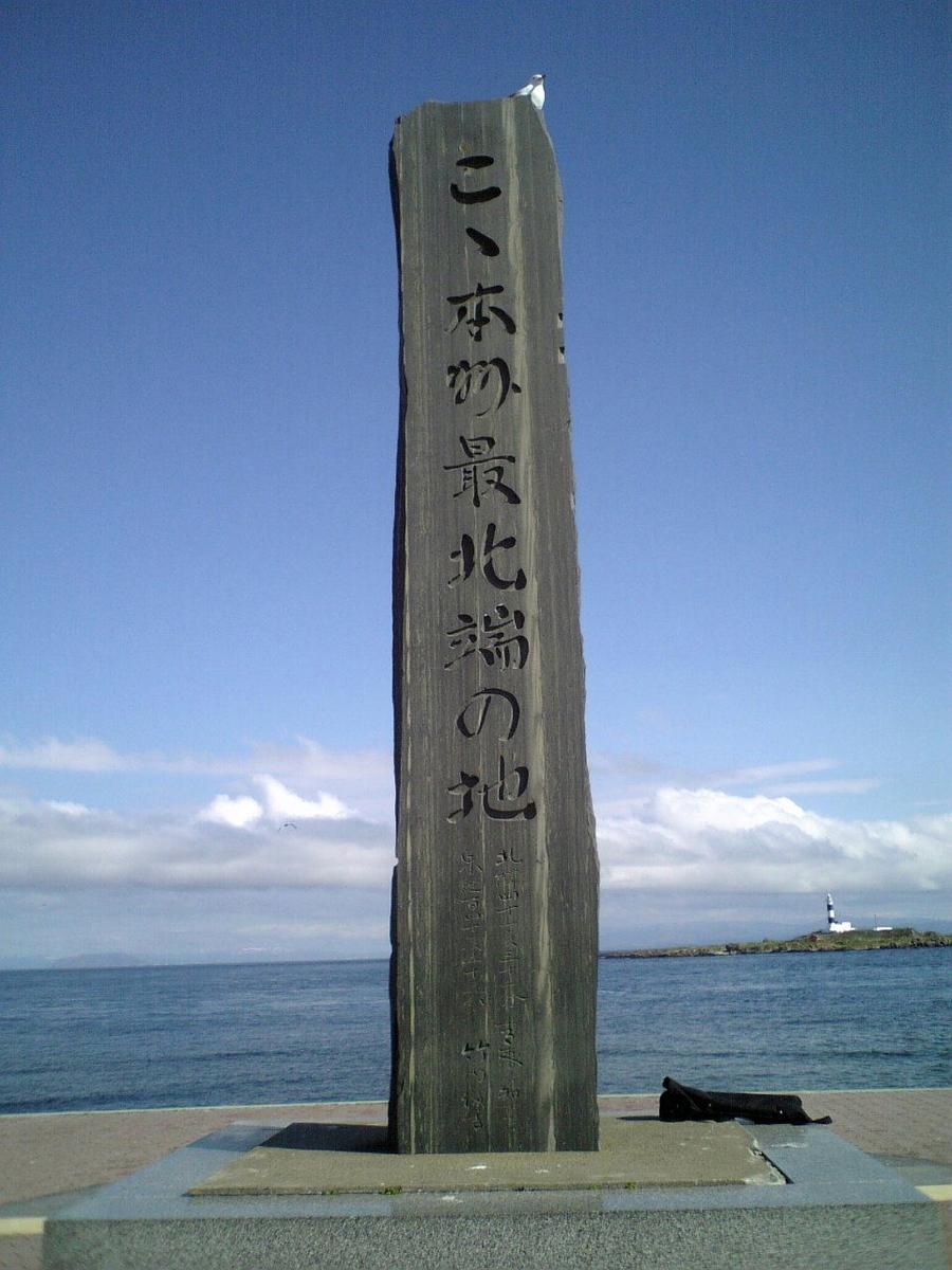f:id:Ksuke-D:20201220123713j:plain