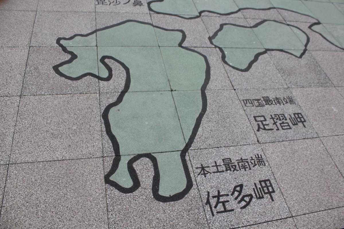 f:id:Ksuke-D:20201220125445j:plain
