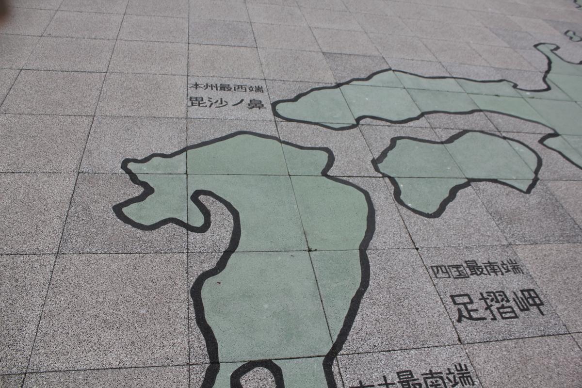f:id:Ksuke-D:20201220125451j:plain