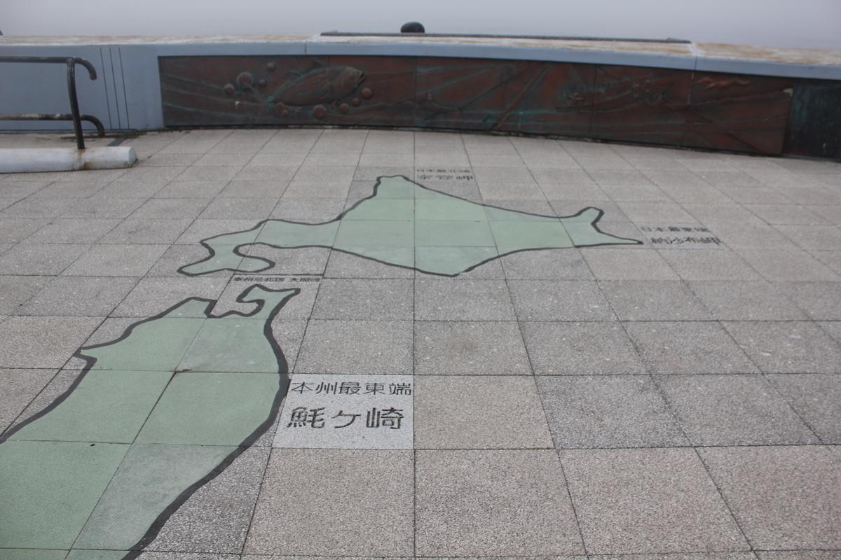 f:id:Ksuke-D:20201220125457j:plain