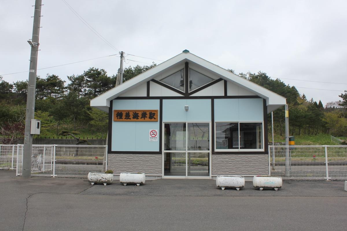 f:id:Ksuke-D:20201229160759j:plain