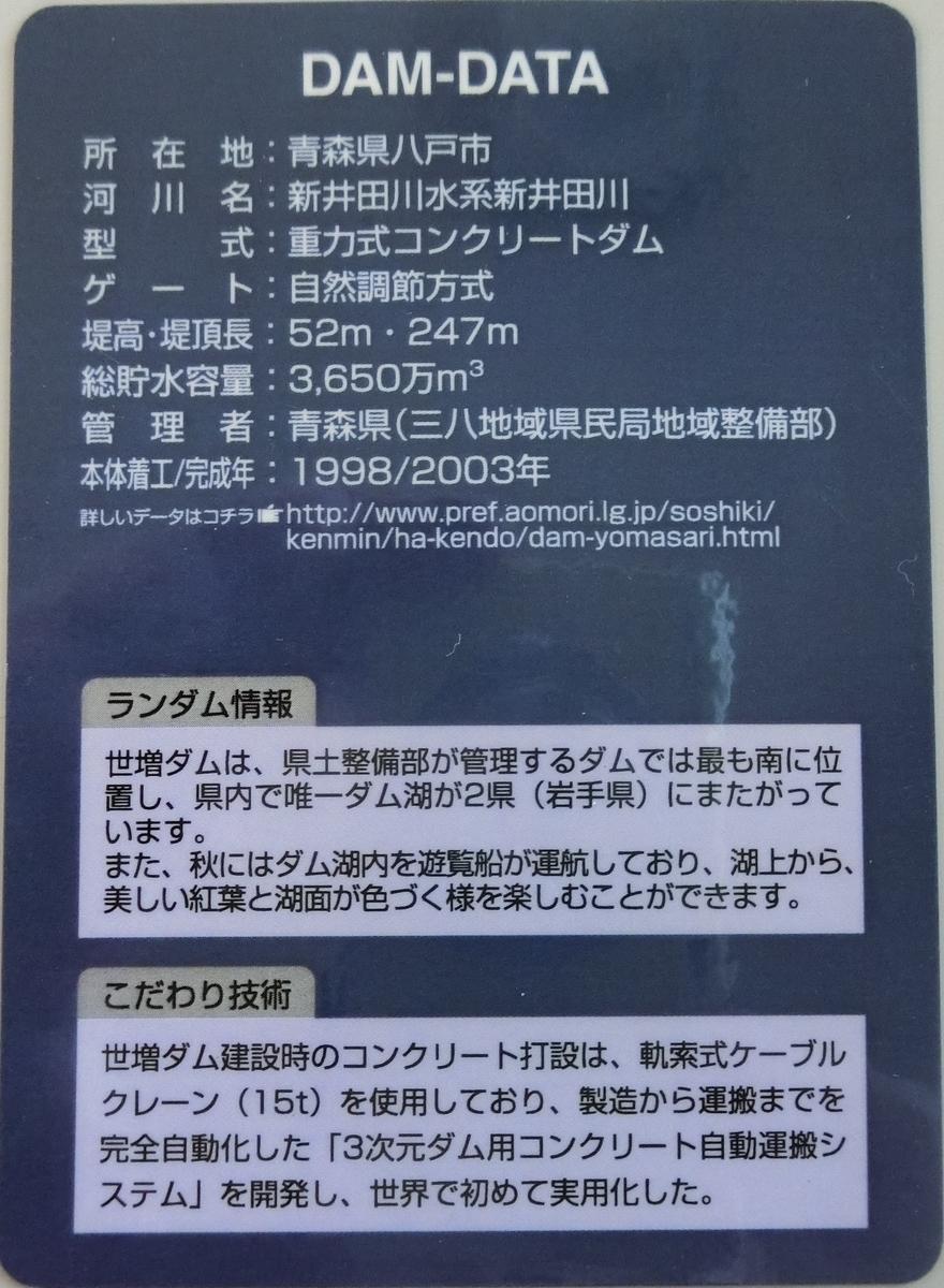 f:id:Ksuke-D:20201231145338j:plain