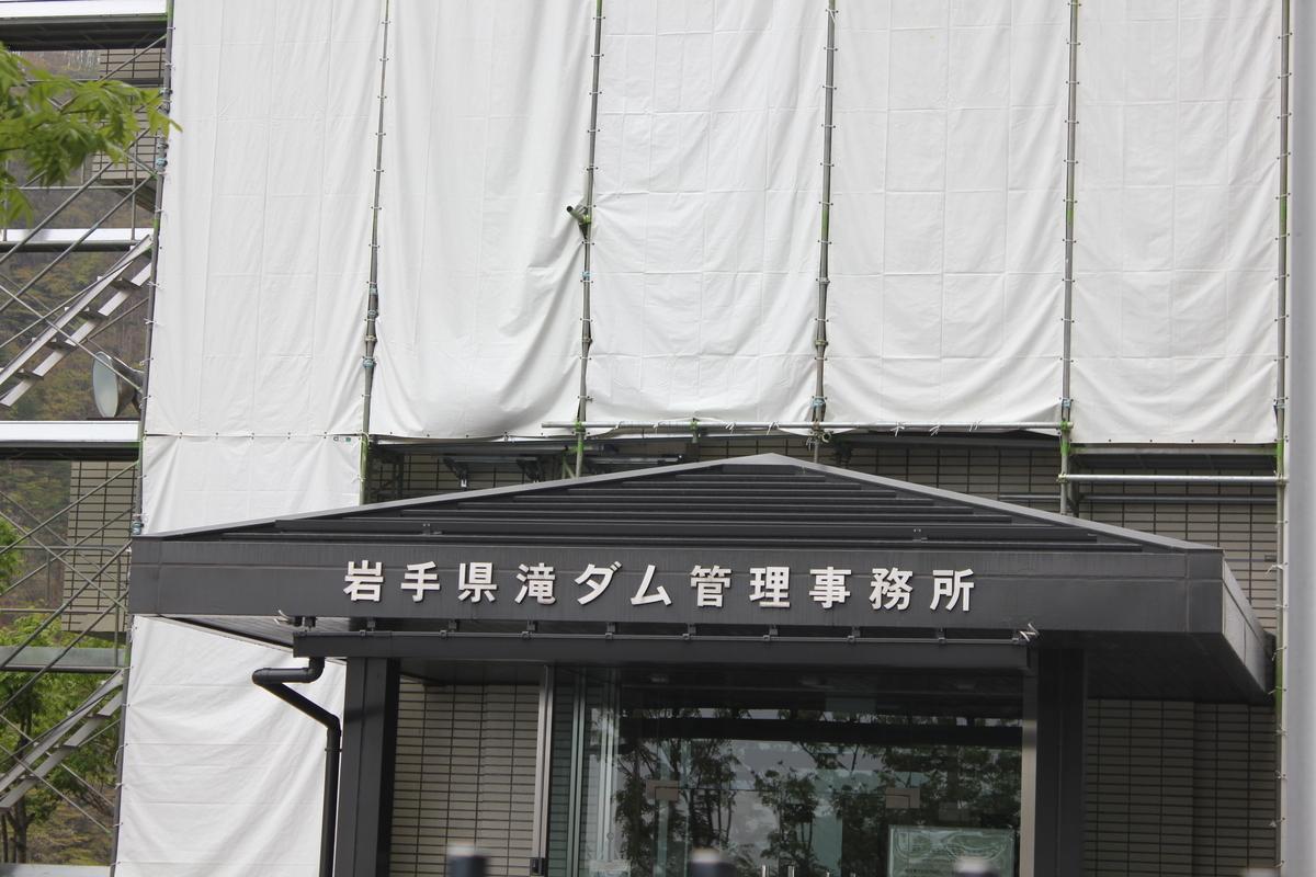 f:id:Ksuke-D:20201231152636j:plain